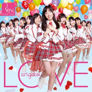 Love - Arigatou (通常盤Type-A) - EP