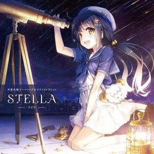 STELLA -ステラ-