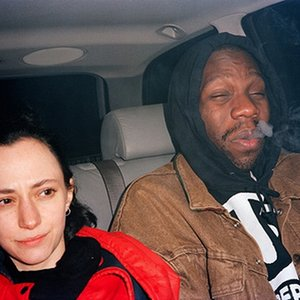 Avatar for Dean Blunt and Inga Copeland