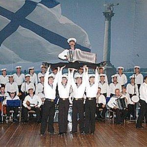 Avatar for Marinechor der Schwarzmeerflotte