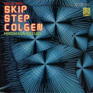 Skip Step Colgen