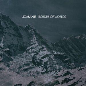 Border of Worlds