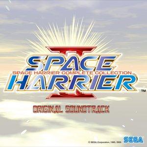 Space Harrier II ~Space Harrier Complete Collection~ Original Soundtrack