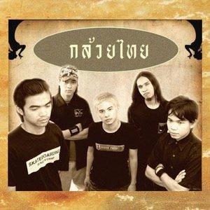 Изображение для 'Kluay Thai'