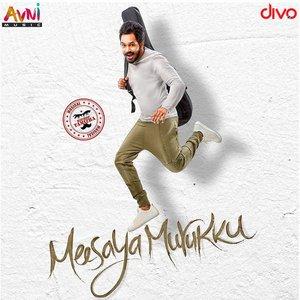 Meesaya Murukku (Original Motion Picture Soundtrack)