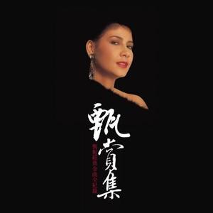 Jenny Tseng Classics Collection