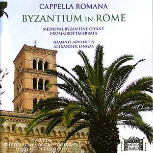 Byzantium in Rome - Medieval Byzantine Chant from Grottaferrata