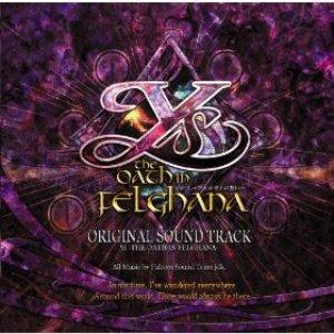 イース - フェルガナの誓い - オリジナルサウンドトラック