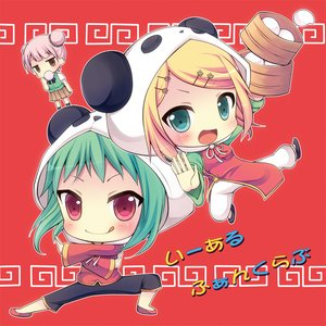 Avatar for Megpoid Gumi & Kagamine Rin