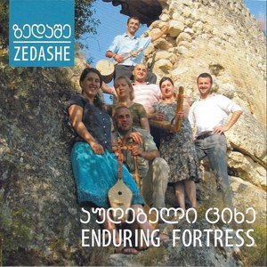 Enduring Fortress