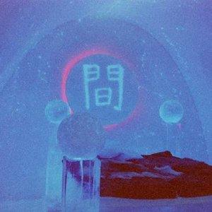 Avatar for Rubber Room