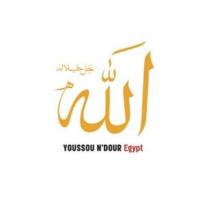 Image pour 'Egypt'