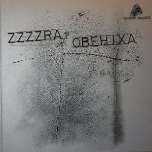 Obehixa