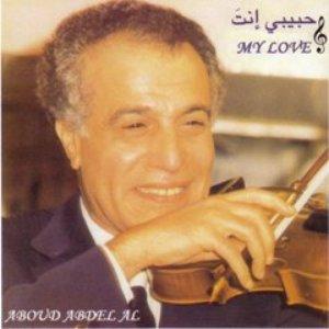 Avatar for Aboud Abdel Al