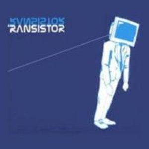 Transistor Transistor