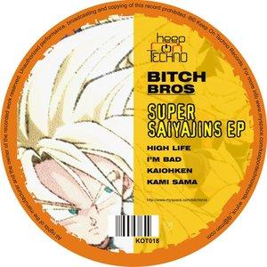 Super Sayiajins EP