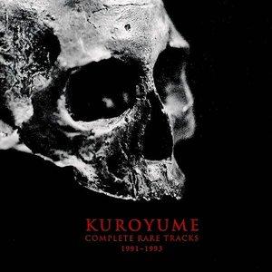 Complete Rare Tracks 1991-1993