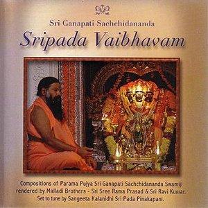 Sripada Vaibhavam