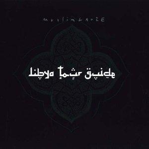 Libya Tour Guide