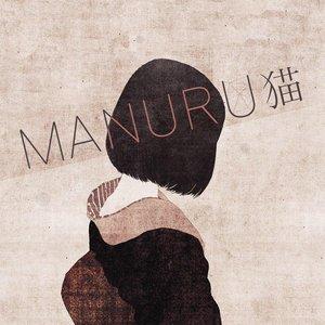 Avatar for Manuru. 猫