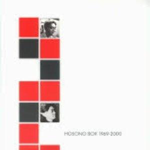 HOSONO BOX 1969–2000