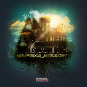 Antiology - EP