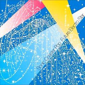 Future Electro Star