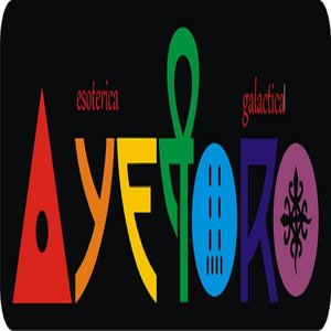 Afrobeat Chronicles, Vol. 4: Esoterica Galactica