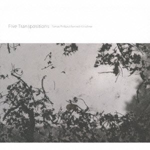 Five Transpositions