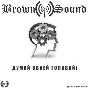 Аватар для Brown Sound