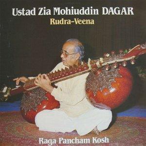 Raga Pancham Kosh