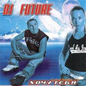 Avatar für DJ Future