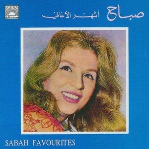 Sabah Favourites