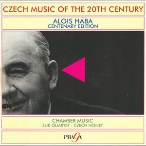 Image for 'Chamber Music'