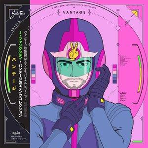 J-Funk City : Vantage's Edits Collection