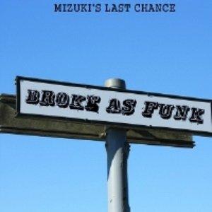 Broke As Funk