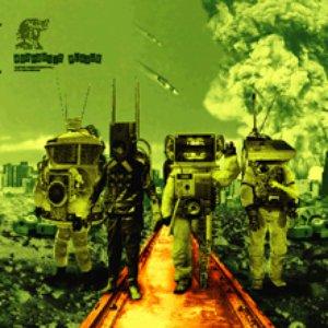 Boombonic Plague EP