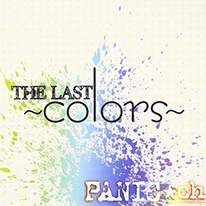 THE LAST 〜colors〜