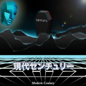 Avatar for CVLTVRΣ