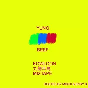 Kowloon Mixtape