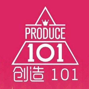 Avatar de PRODUCE 101 CHINA