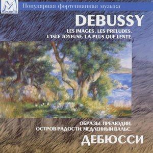 Debussy: Les Images. Les Preludes. L'Isle Joyeuse. La Plus Que Lente.