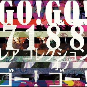 RARE COLLECTION OF GO! GO!