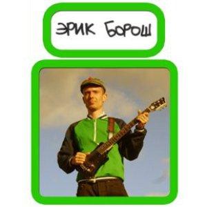Comrades! Solo Travel-Guitar