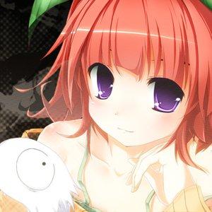 Avatar de Yuuna Kamishiro
