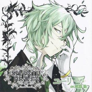 'SEVENTH HEAVEN vol.3 イツキ'の画像
