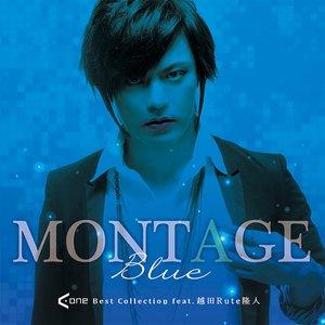 Montage Blue (A-One Best Collection Feat. 越田Rute隆人)