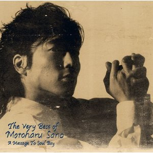The Very Best Of Motoharu Sano A Message to Soul Boy