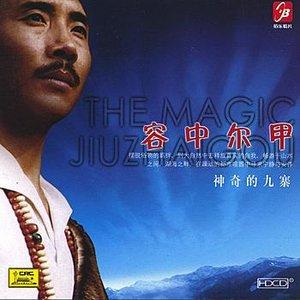 Magical Jiuzhaigou
