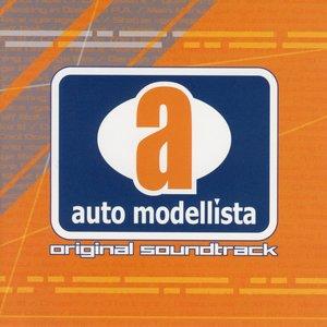 Auto Modellista Original Soundtrack